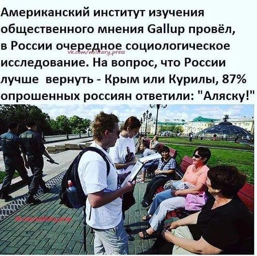 https://pp.userapi.com/c824600/v824600985/12f6c9/sF1R04BOlvM.jpg