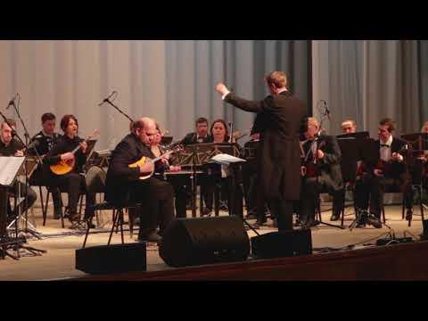 Концертная хора -Сергей Федоров (домра) и брянский народный оркестр под управлением В.Мешкова