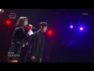 180304 Chanyeol x Punch - Stay With Me @ You HeeYeol Sketchbook