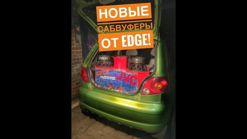 EDGE EDS10 Новые сабвуфер от EDGE