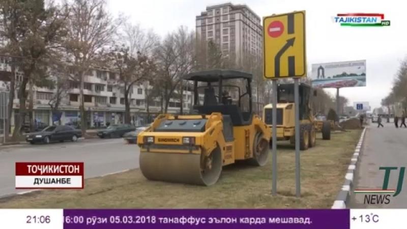 Ахбори Точикистон 04 03 2018 Точикистон