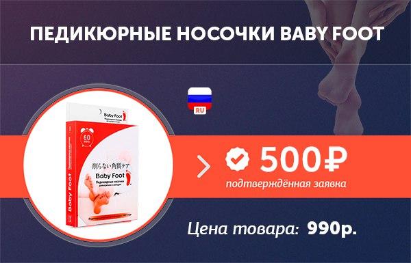 https://pp.userapi.com/c824600/v824600993/12c11d/Sqo0SsvvYE8.jpg