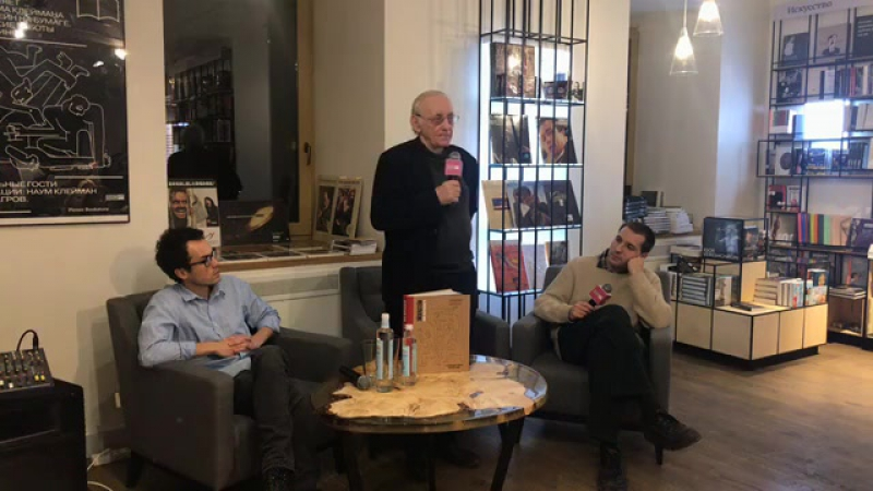 Pioner Talks «Неизвестный Эйзенштейн» с Наумом Клейманом и Петром Багровым