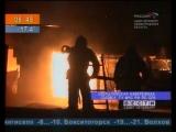 Тележурналисты о пожарных.Как это было 15 лет назад.
