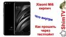 Xiaomi Mi6 кирпич, разборка, Testpoin прошивка.