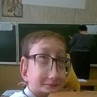 Дима Рыжов