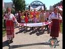 Крепкие семейные узы прославляли в Новокузнецке