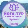 Фитнес йога туры  tripup.ru
