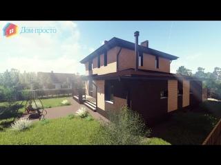 Проект двухэтажного жилого дома из кирпича с гаражом.