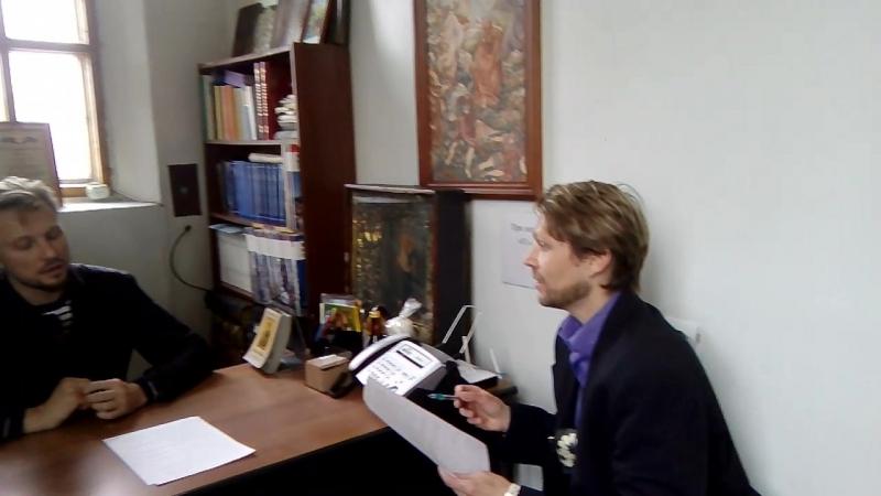 Интервью у Благочинного Шарыповского Церковного округа, Протоиерея Павла Фроловым- ТЕМА: Вовлечение в секту молодых людей- Дарь
