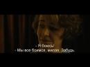 Меланхолия Melancholia 2011 Eng Rus Sub 1080p HD