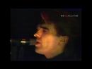 Наутилус Помпилиус - Я Хочу Быть С Тобой (1988)