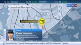 Новости на Россия 24 Москва сын покончил с собой, расстреляв родителей из карабина