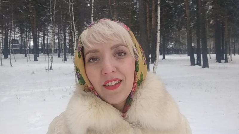 Отзыв о раскладе Новогодняя перезагрузка Неониллы Веренич