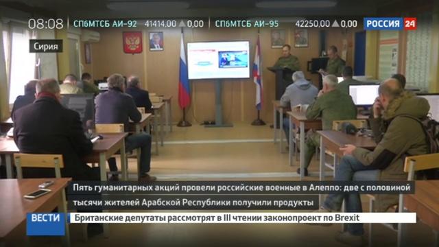 Новости на Россия 24 • Бельгийский депутат: в отличие от России ЕС только говорит о Сирии