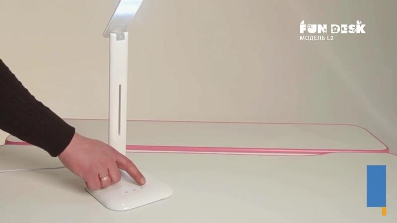Безопасная Настольная Светодиодная LED Лампа FunDesk L2