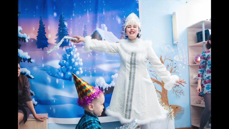 Новый год в Центре раннего развития Котофеич