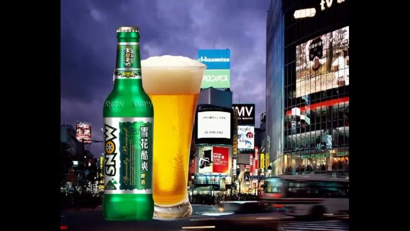 Пей пиво Дискотека Авария (5,5 )
