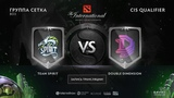 Team Spirit vs Double Dimension, The International CIS QL, game 1 Maelstorm, Lost