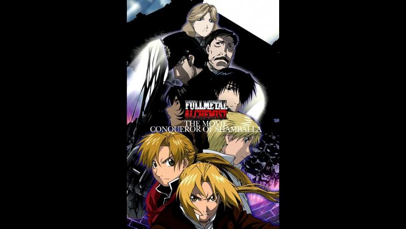 Fullmetal_Alchemist_Movie_Conqueror_of_Shamballa_[AniMedia]-RG.Mixtorrent(2005)