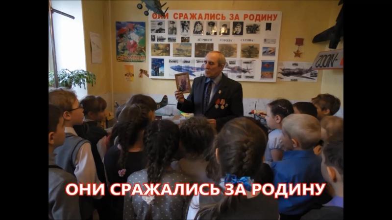 авиамодель патриотизм служение РОДИНЕ