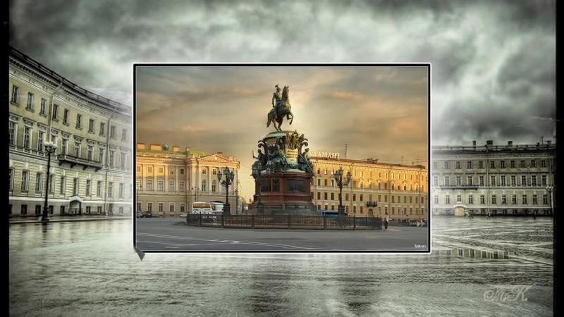 Андрей Миронов 'Я этим городом храним ' mp4