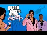 СТРИМ по GTA Vice City - Привет, Томми Версетти
