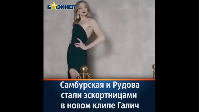 Celebrity_live20180805094412244.mp4