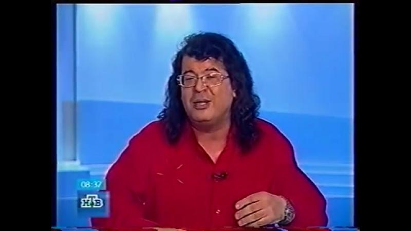 (staroetv.su) Сегодня утром (НТВ, 07.04.2006) Игорь Корнелюк. Часть 2