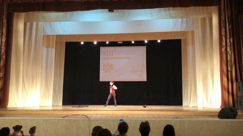 Xlll фестиваль искусств детей и юношества имени Д.Б.Кабалевского «Наш Пермский край»