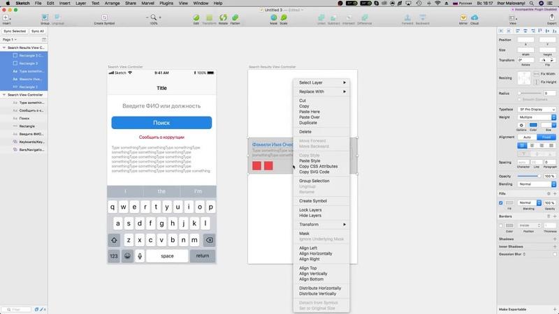 Swift Cast 01 часть 1. Клиент-серверное приложение от прототипа до AppStore. Версия 1.0