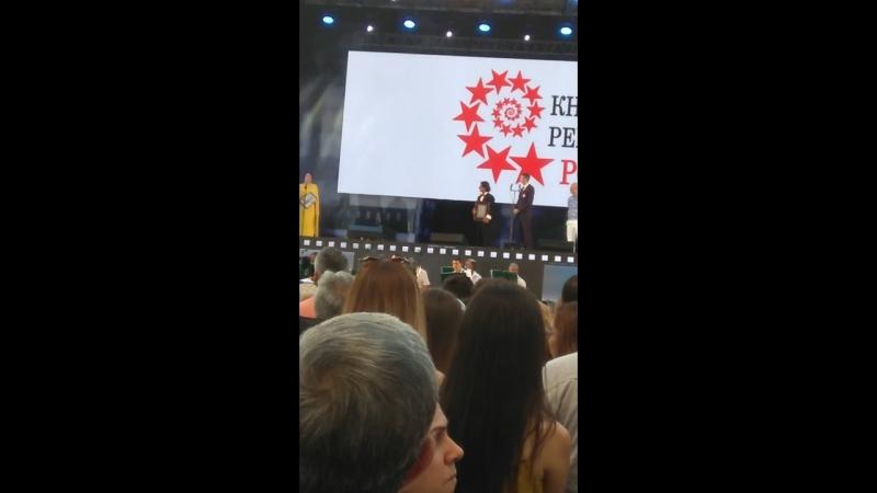 Кинофестиваль Хрустальный источник