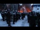 Киев 22 января 2014 Сергей Рулев на позициях Беркута принёс тёплые вещи