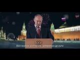 Velikaja_rep_bitva_Barak_Obama_vs_Vladimi-spaces.ru.mp4