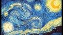 Звездная ночь Винсент Ван Гог - описание картины