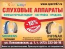 Камелот_бизнес_3