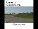 Ақын Серік Қалиев