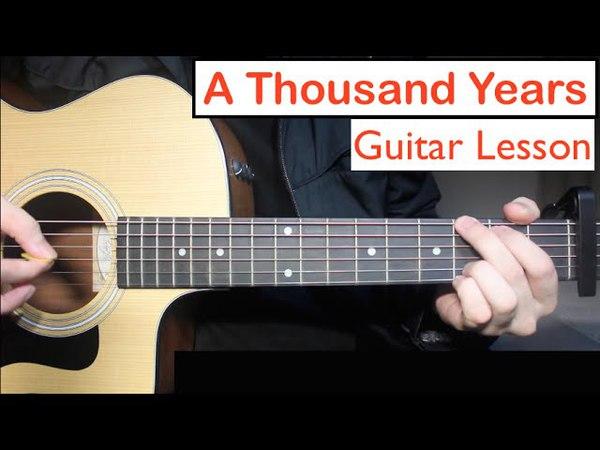 A Thousand Years - Christina Perri | Guitar Lesson (Tutorial) Chords