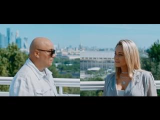 Доминик Джокер - Между Нами Химия (Премьера клипа, 2018)