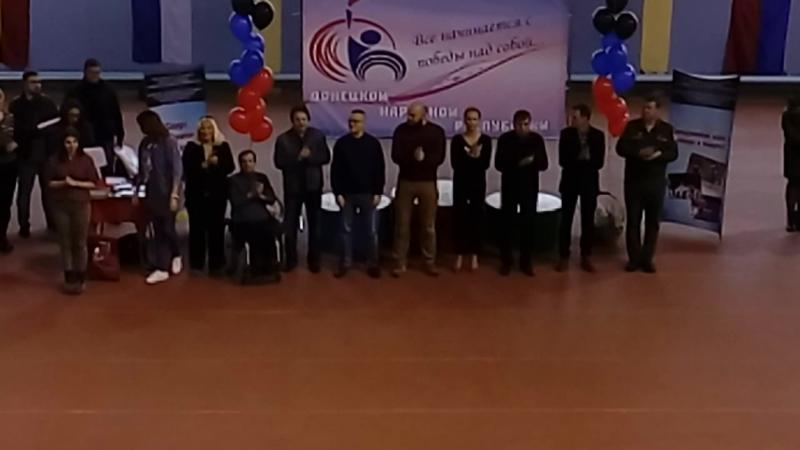 ДЕЛЬФИНЫ на параспартакиаде ДНР 2017г
