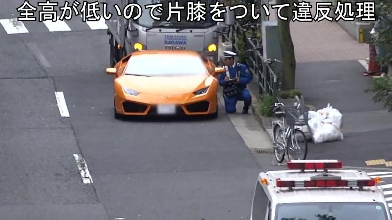 Японский полицейский догнал Lamborghini на велосипеде и оштрафовал.