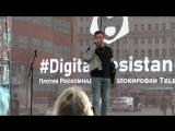 Loqiemean на митинге в Москве (30.04.18) [Рифмы и Панчи]