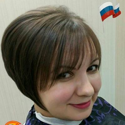 Екатерина Парамонова