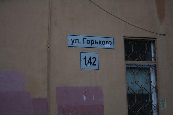 #аншлаг на улице Горького