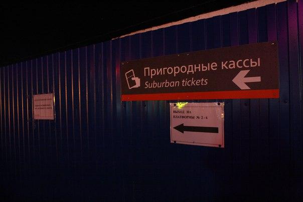 Временная навигация