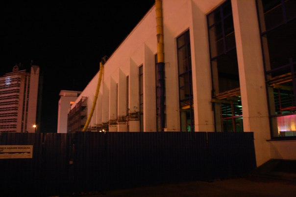 Ремонт здания вокзала: общий вид.