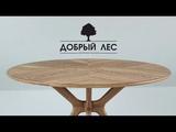 Стол в стиле mid century modern своими руками Make MCM table