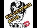 BBS - Большой Брат следит за тобой