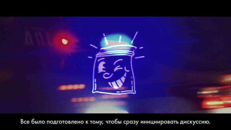Кофе не наркотик – кейс (русские субтитры)