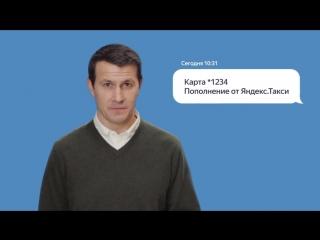 Станьте водителем-партнёром Яндекс.Такси